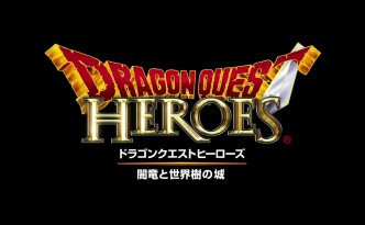 DQ Heroes - Banner