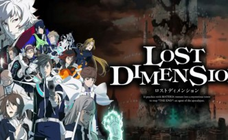 Lost Dimension - Banner