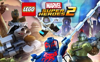 LEGO® MARVEL Super Heroes 2_20171115132151