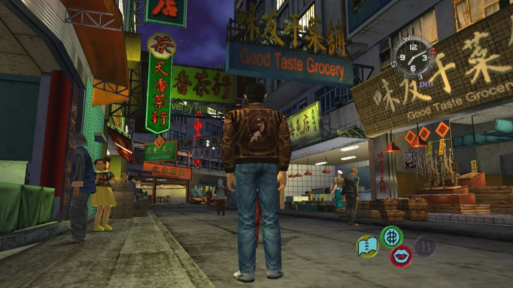 Shenmue - 3