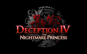 Deception IV - Banner